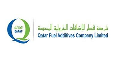 Logo Qafac