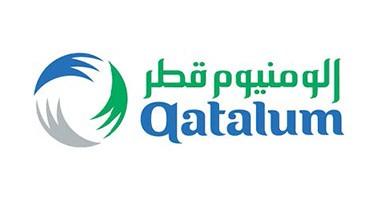 Logo Qatalum