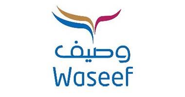 Logo Waseef