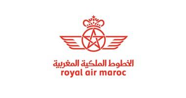Royal Air Maroc partenaire de Newrest à Montréal