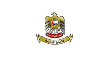 Logo presidential flight abudhabi client de l'unité de production de Casablanca