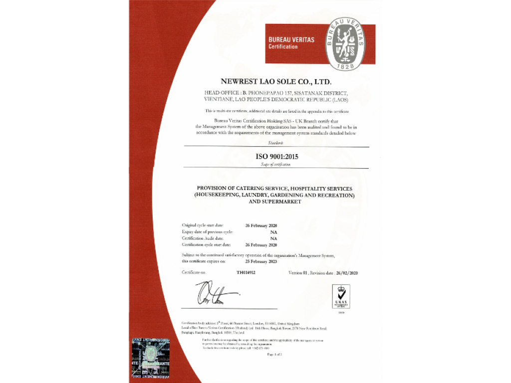 ISO 9001 certification Laos